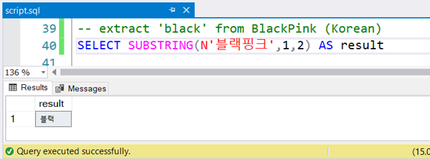 The result of extracting Black from BlackPink in Korean.